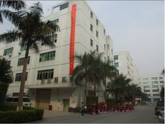 Shenzhen Centuryfair Industry Co., Ltd